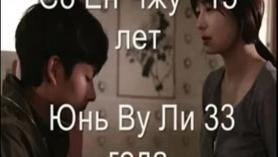 Madre japonesa masturba a su hijo