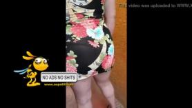 La bajo la falda