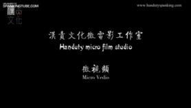 Videos de chinas culonas