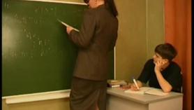 Profesor e ala nina