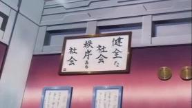 Masajes eroticos anime